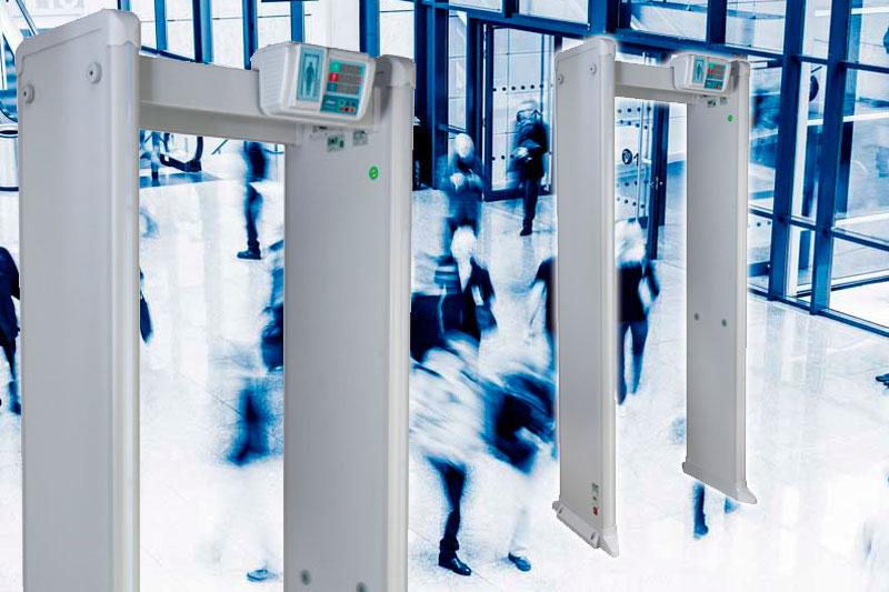 Dahua-Detector-Metales.jpg
